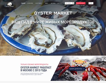 Oyster Market - Fresh Seafood Delivery Service