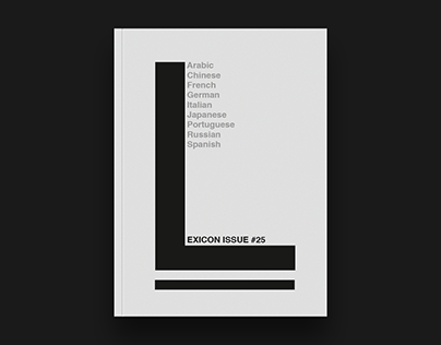 Lexicon Issue 25 Editorial Design