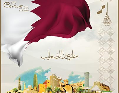 Qatar National Day - 2016