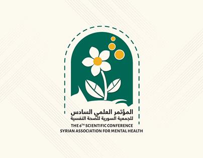 SAMH Scientific Conference
