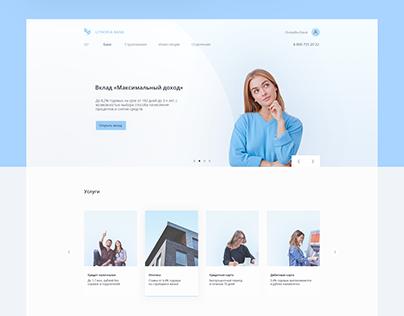 Website design for bank