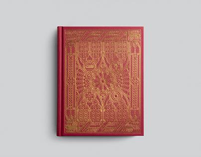 ESV Single Column Journaling Bible® »Sanctus«