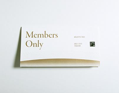 誠品新竹店—導客邀請卡