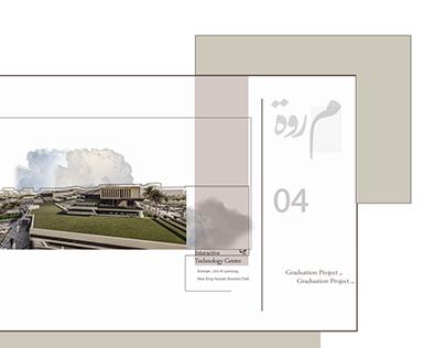 Interactive technology center - Jordan, Amman