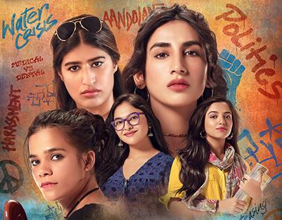 Girls Hostel 2.0 Poster 2.0