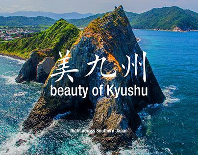 美九州 beauty of Kyushu - flight across Southern Japan