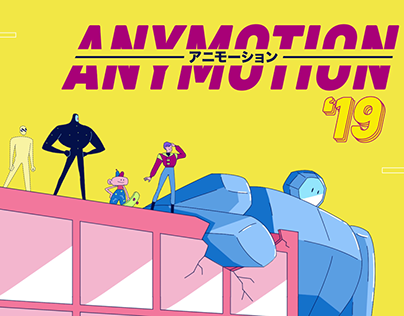 Anymotion 2019 Opening Titles