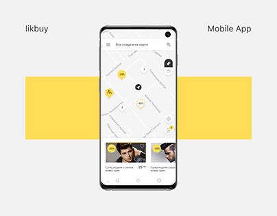 Discount Service Mobile App
