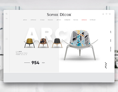 furniture store - Sophie Decor