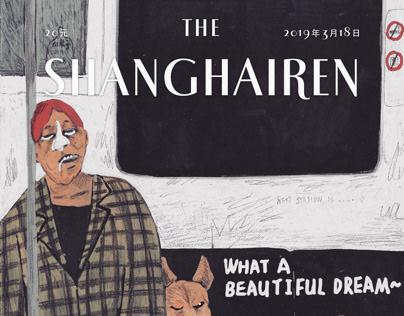 PROJECT SHANGHAIREN