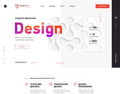 Адаптивный дизайн сайта для студии веб-дизайна