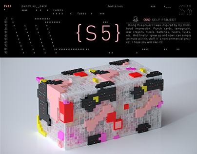 (S5) Punch, tamagotchi, wax, floats, batteries, etc.
