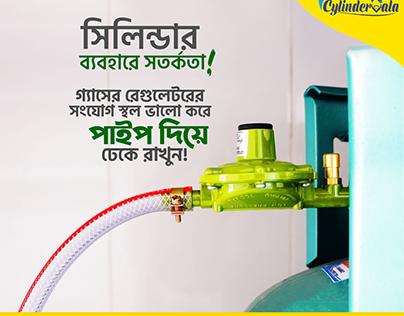 Cylinder using hacks ad banner