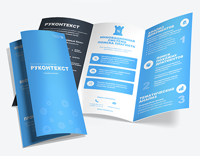 Rucont/Rucontext - Polygraphic Materials
