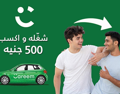 Careem Captain Application Social Media Post