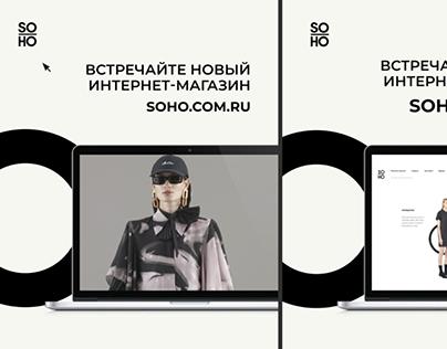 Presentation of a new SOHO website