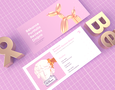 Event Branding: Behance Portfolio Reviews Dnipro