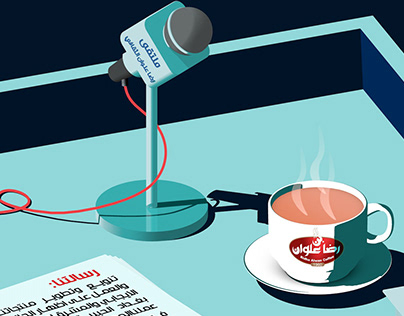 ILLUSTRATION (Ridha Alwan Coffee)