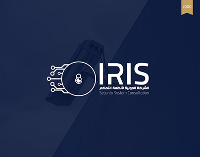 Logo IRIS For Security Systems
