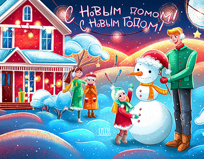 CHRISTMAS lottery tickets illustrations for STOLOTO