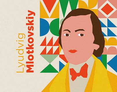 Lyudvig Mlotkovskiy