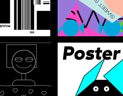 Posters Vol.5