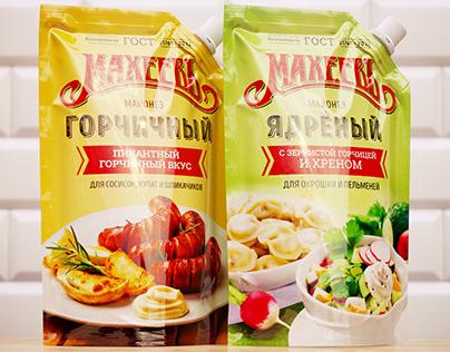 Майонез МАХЕЕВЪ / Mayonnaises MAHEEV