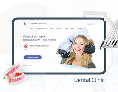 Лендинг стоматология | Dental Clinic Landing page