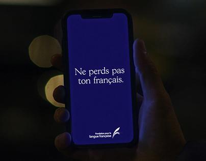 Fondation pour la langue française | lg2