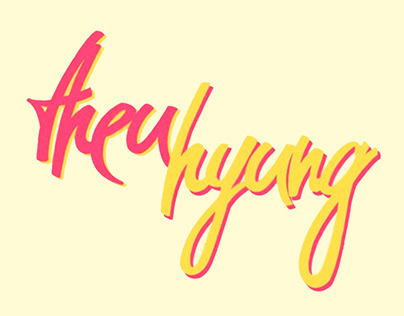 Vinheta - TheuHyung - Fase Nova 2017