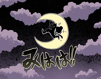 MANEKI KNIGHT (Manga)