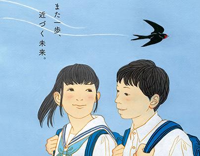 Illustration for junior high school uniform poster 2019