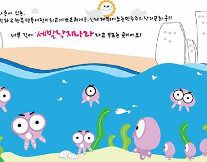 Three tentacled octopus kingdom!