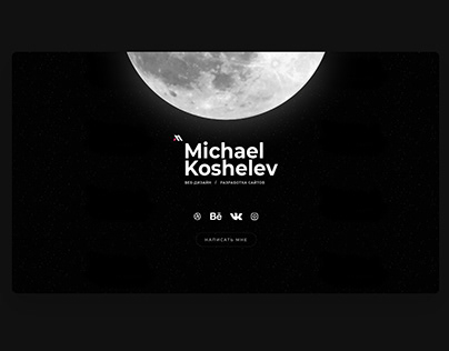 Mihael Koshelev website