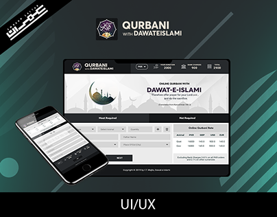 Online Form Webpage