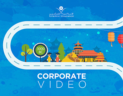 QIIC corporate video
