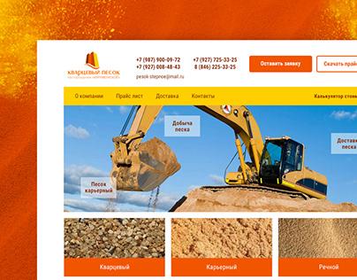 Quartz Sand Company
