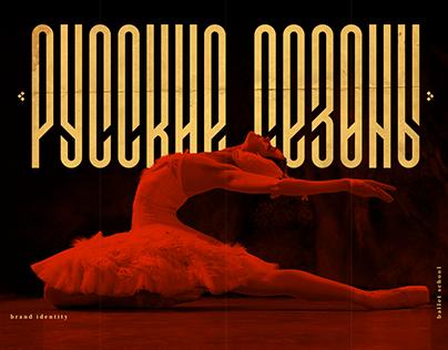 Russian Seasons - Brand Identity