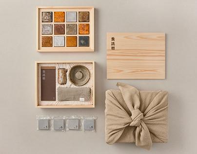 養銹曆|Yang Xiu Li