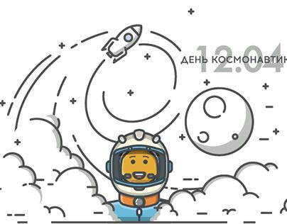 Line art. Illustrations...02