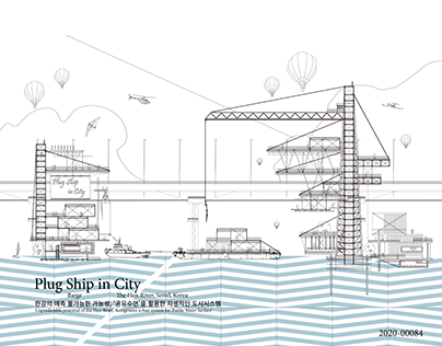 Plug Ship in City