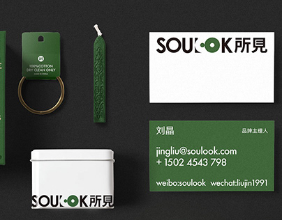 SOULOOK Visual Identity