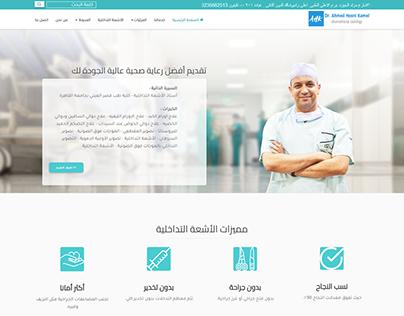 Website Desing For Doctor