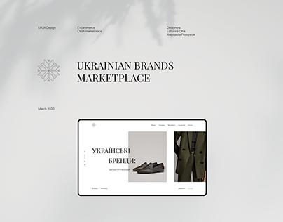 Cloth marketplace / UX reserch / Design concept