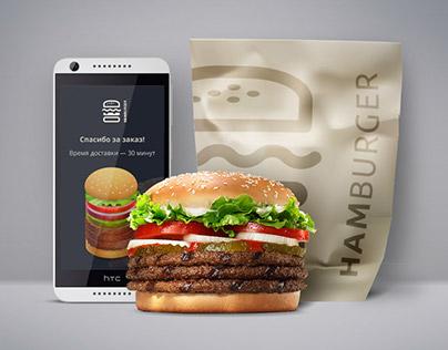 Hamburger Constructor
