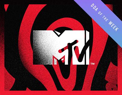 MTV Halloween Ident