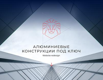 """""""Alumok"""" Website redesign"""