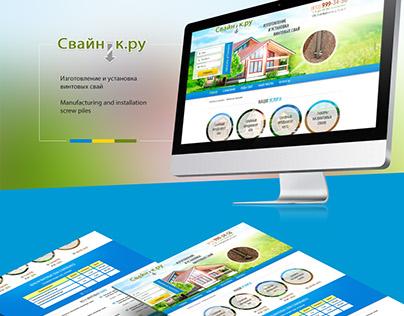 Дизайн сайта - изготовление и установка винтовых свай