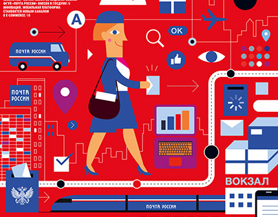Russian Post, cover illustration for Ъ Business Guide