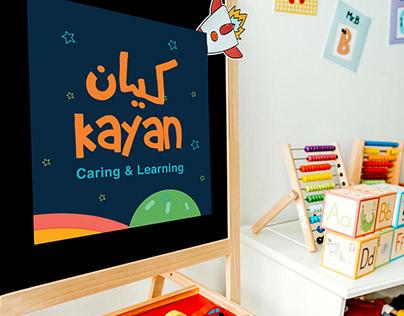 Early Learning Center - Kindergarten KAYAN   كيان